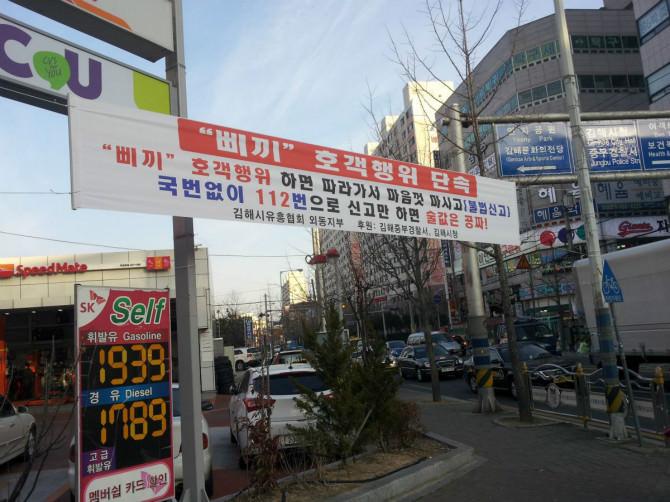 Prostitutes Bucheon-si