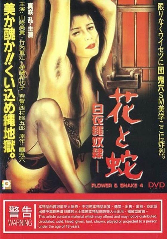 Prostitutes Hakui